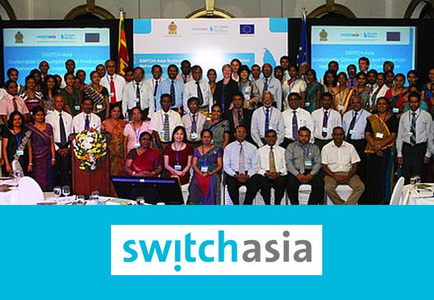 SWITCH-Asia event at Sri Lanka Next – A Blue Green Era [ES]